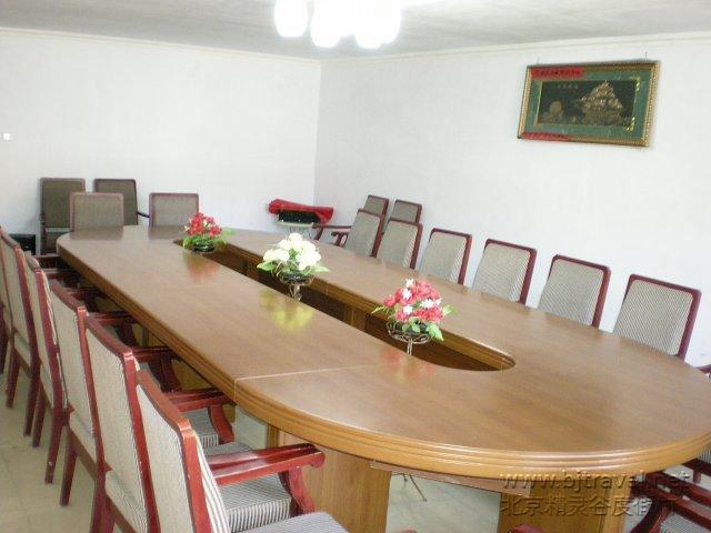 精灵谷度假村 - 会议室